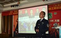 北京军海医院近百名职工参与应急消防演