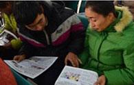 北京军海医院组织癫痫患者康恢复